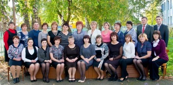 Коллектив учителей 2014г