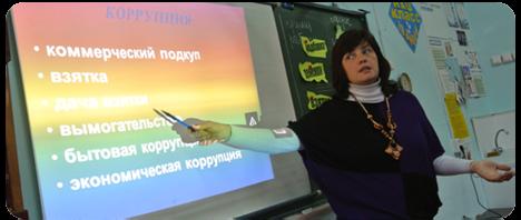 soc-pedagog