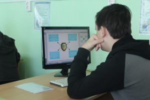 """Разработка плаката в Photoshop на тему """"Безопасность в сети Интернет"""""""