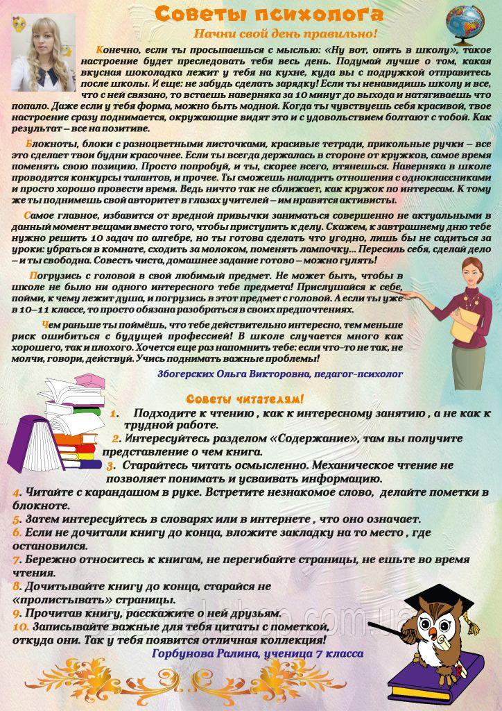 Пёстрый-глобус-№-2 (1) - 0007