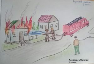 Хазинопров Максим